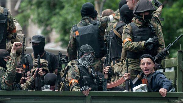 СБУ Украины  - Sputnik Абхазия
