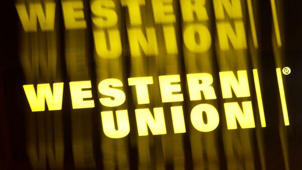 Western Union - Sputnik Аҧсны