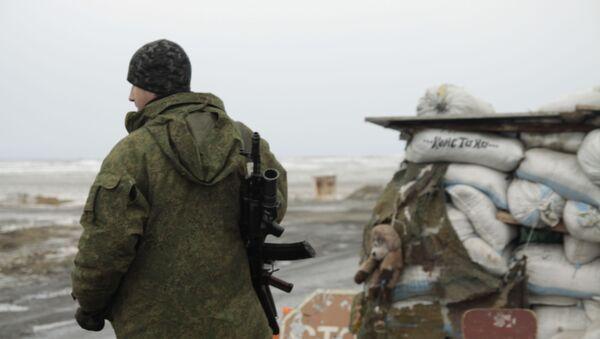 Ситуация в Донецкой области - Sputnik Абхазия