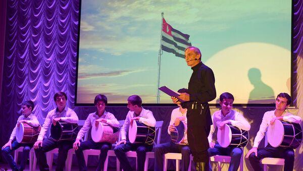 Праздничный концерт в  День государственного флага Абхазии в Музее боевой славы - Sputnik Абхазия
