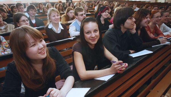 Студенты Московского педагогического государственного университета - Sputnik Абхазия