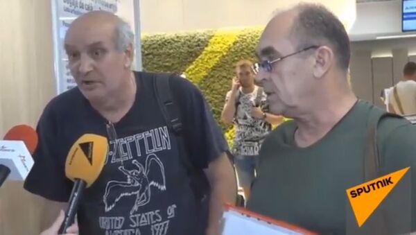 Российские моряки рассказали подробности их задержания на Украине - Sputnik Абхазия