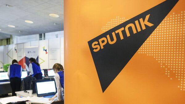 Студия информационного агентства и радио Sputnik - Sputnik Абхазия