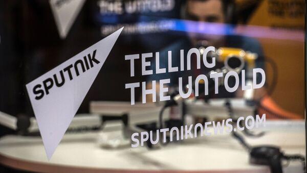 Sputnik о форума - Sputnik Аҧсны