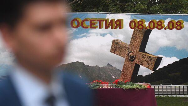 Мероприятия в память  о погибших в результате военных действий в августе 2008 - Sputnik Абхазия