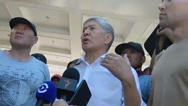 Обращение экс-президента Киргизии А. Атамбаева - Sputnik Абхазия
