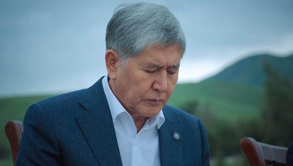Архивное фото экс-президента Киргизии Алмазбека Атамбаева - Sputnik Абхазия
