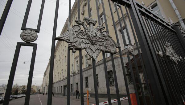 Обыски проходят по делу о мошенничестве в Оборонсервисе - Sputnik Абхазия
