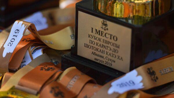 Соревнования по карате  - Sputnik Абхазия