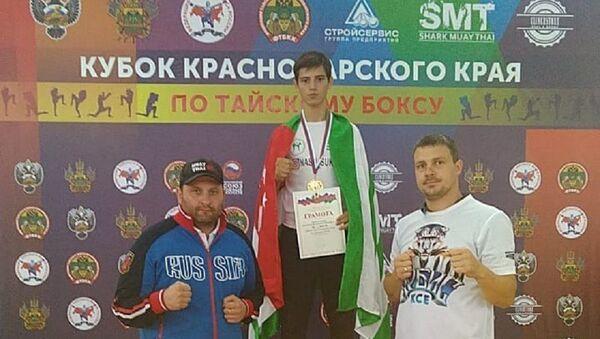 Кубок краснодарского края по тайскому боксу - Sputnik Аҧсны