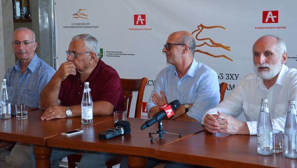 Пресс-конференция абхазского драмтеатра - Sputnik Абхазия
