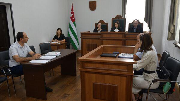 Суд по делу Лакербая- Лакоба, Бгажба - Sputnik Абхазия