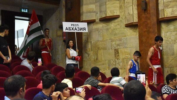 Турнир по боксу, посвященный памяти мецената Левона Айрепетяна, в Республике Нагорный Карабах  - Sputnik Абхазия