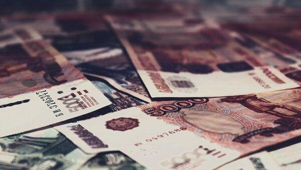 Деньги - Sputnik Аҧсны