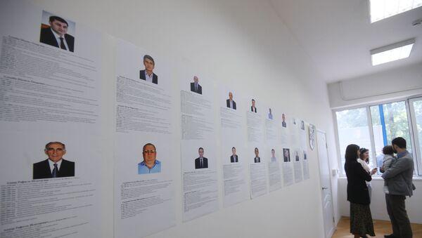 Выборы президента Абхазии в Москве - Sputnik Абхазия