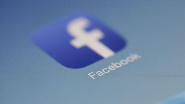 Фейсбук  - Sputnik Аҧсны