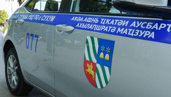 Милиция - Sputnik Абхазия
