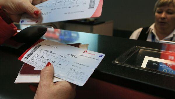 Авиакомпания Air Berlin прекращает полеты в Россию - Sputnik Абхазия