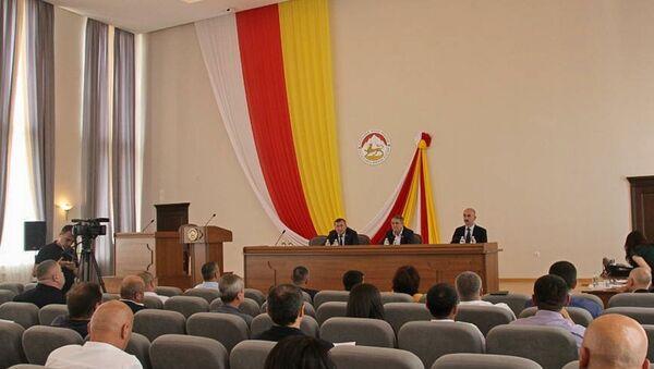 Парламент РЮО - Sputnik Абхазия