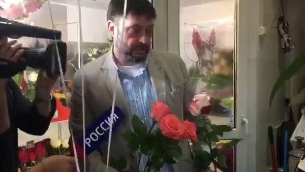 Кирилл Вышинский купил цветы маме, жене и Татьяне Москальковой - Sputnik Абхазия