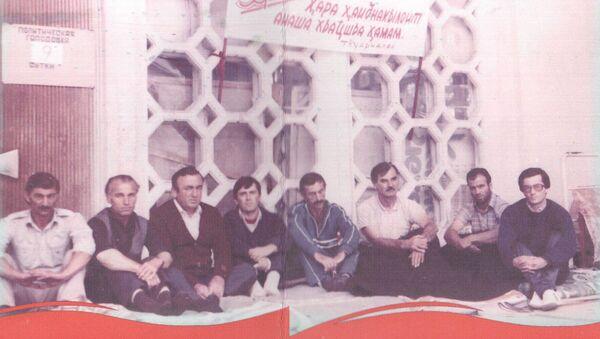 1989 шықәсазтәи Гагратәи амлашьратә акциа  - Sputnik Аҧсны