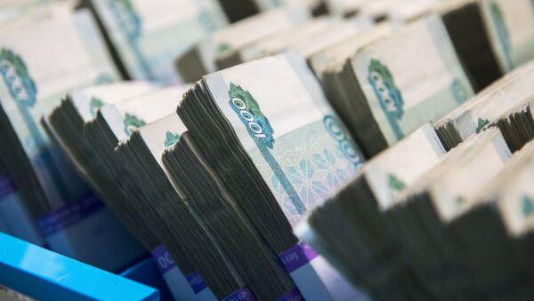 Уничтожение старых банкнот в Банке России - Sputnik Абхазия