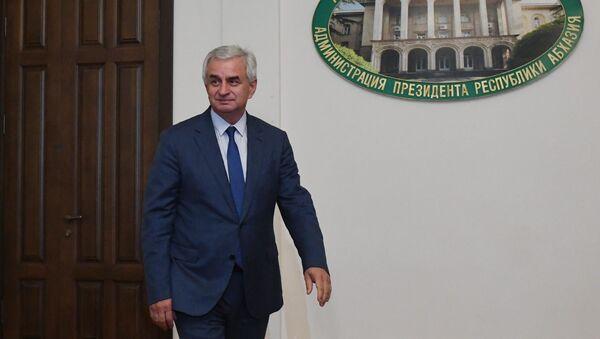 Подведение итогов президентских выборов в Абхазии - Sputnik Абхазия
