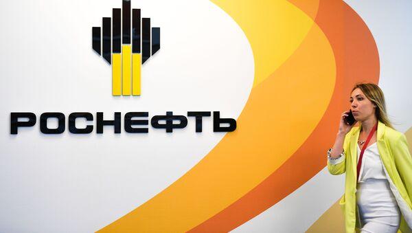 Восточный экономический форум. День первый - Sputnik Абхазия