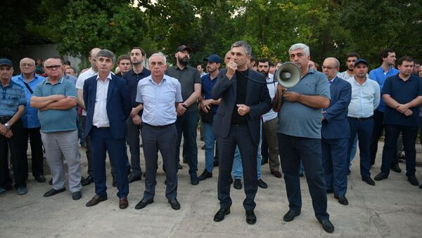 Митинг сторонников оппозиционной политической партии Амцахара   - Sputnik Абхазия