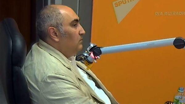 Рафаэль Ордуханян - Sputnik Абхазия