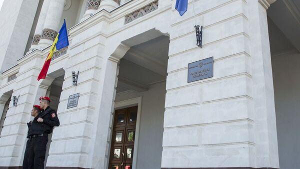 Здание Генеральной прокуратуры Молдавии в Кишиневе. - Sputnik Абхазия