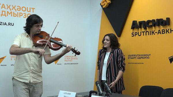 Нотки добра: участники концерта в Пицунде выступили в Sputnik - Sputnik Абхазия