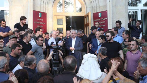 Митинг у администрации президента в поддержку Рауля Хаджимба, 20 сентября 2019 - Sputnik Абхазия