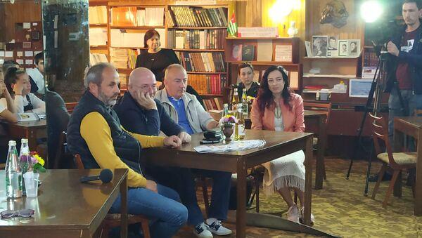 Вечер памяти репатриантов - Sputnik Абхазия