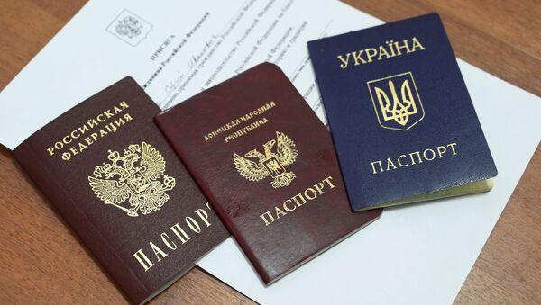 Выдача российских паспортов гражданам ДНР и ЛНР - Sputnik Абхазия
