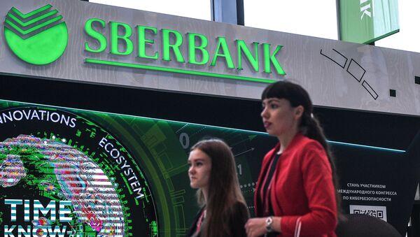 Петербургский международный экономический форум. День третий - Sputnik Абхазия