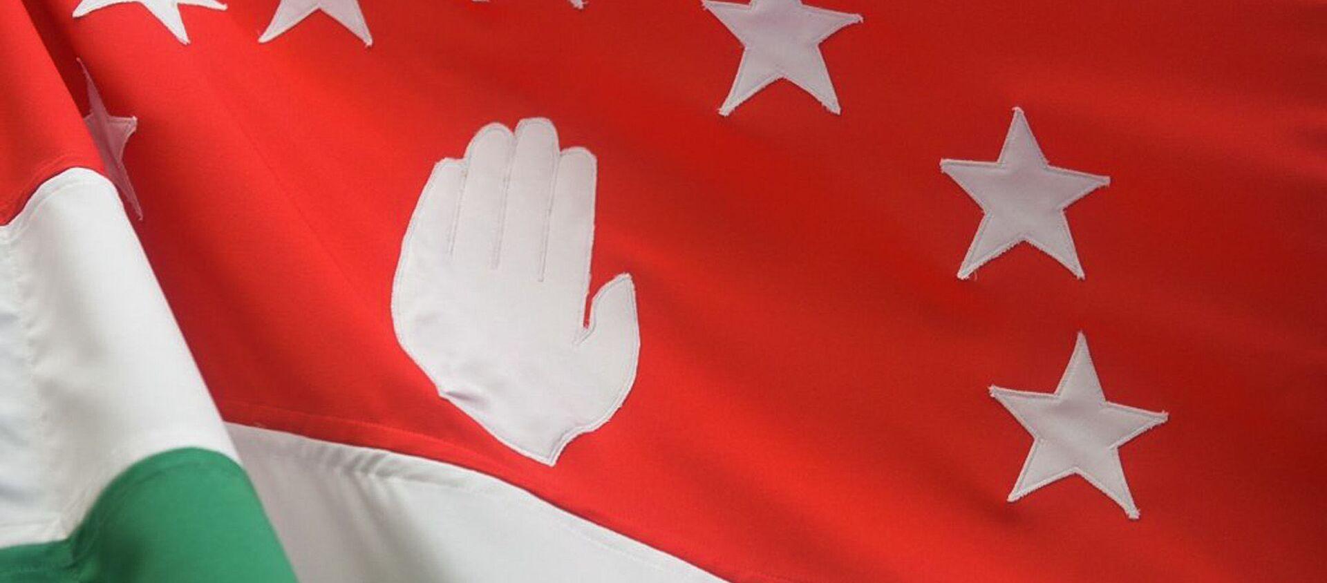 Флаг Абхазии - Sputnik Абхазия, 1920, 03.02.2020