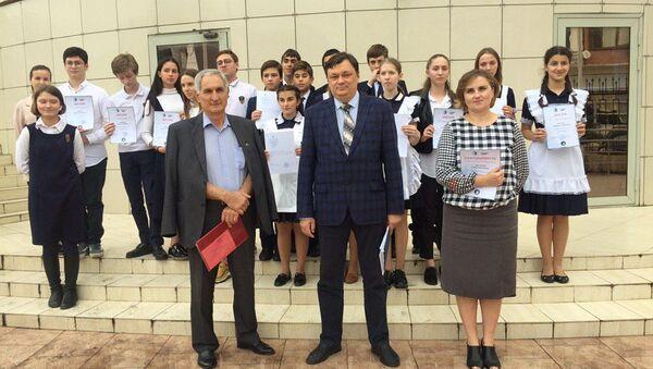 Церемония вручения дипломов победителям международного конкурса Наши герои из Абхазии в Доме Москвы  - Sputnik Абхазия