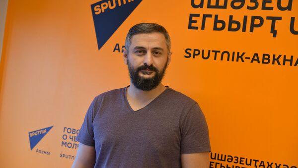 Асҭамыр Кәыҵниа - Sputnik Аҧсны