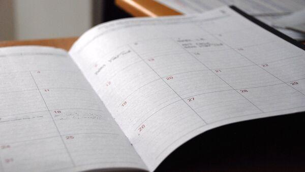 Календарь  - Sputnik Абхазия