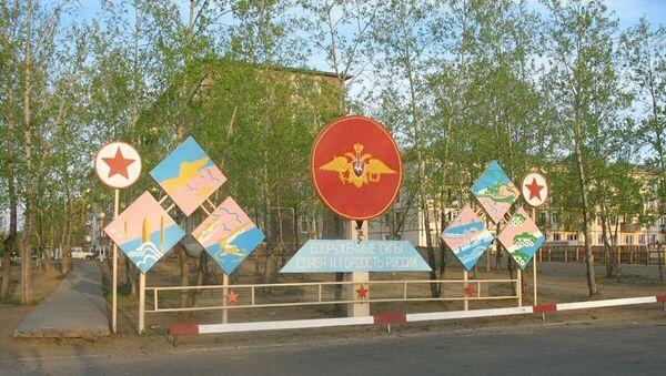 Поселок Горный - Sputnik Абхазия