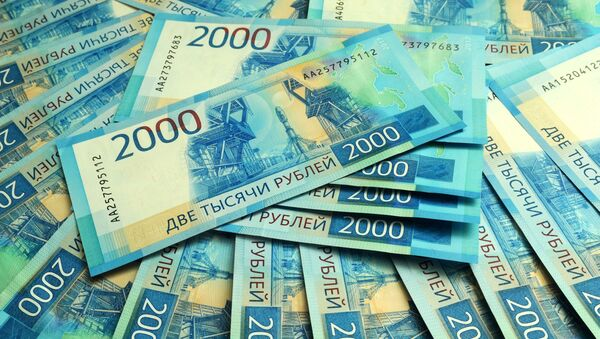 Банкноты номиналом 2000 рублей. - Sputnik Абхазия