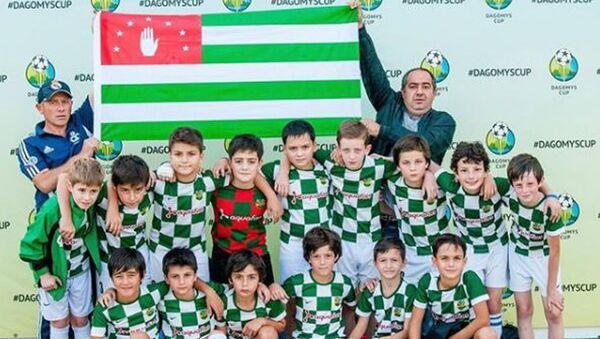 Столичный «Нарт» 2009 г.р. занял пятое место на Осеннем международном детско-юношеском турнире по футболу «DAGOMYS CUP -2019» - Sputnik Аҧсны