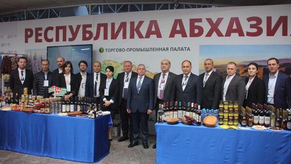 Аԥснытәи аделегациа Донецктәи аинвестициатә форум аҟны - Sputnik Аҧсны
