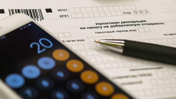 Бланк налоговой декларации - Sputnik Аҧсны