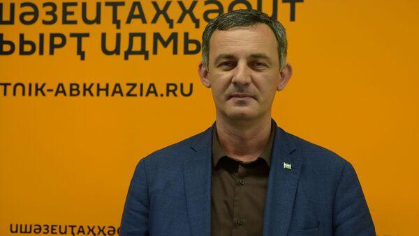 Алхас Джинджолия  - Sputnik Абхазия