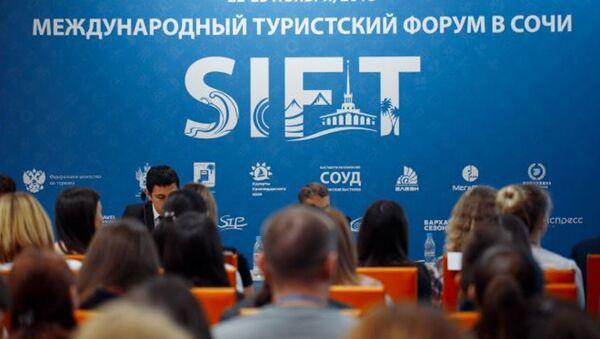 Турфорум SIFT в Сочи  - Sputnik Абхазия