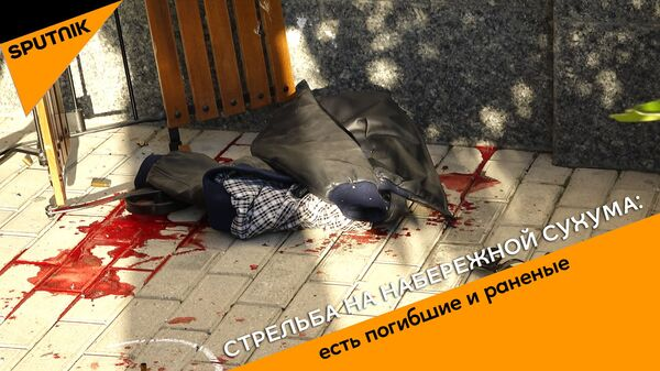 Стрельба на набережной Сухума: есть погибшие и раненые - Sputnik Абхазия