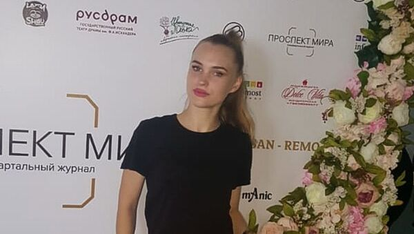 Доминика Акиртава - Sputnik Абхазия