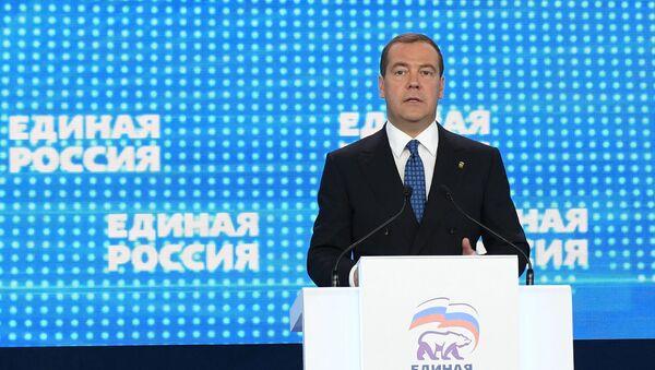 Президент РФ В. Путин и премьер-министр РФ Д. Медведев приняли участие в съезде партии Единая Россия - Sputnik Абхазия